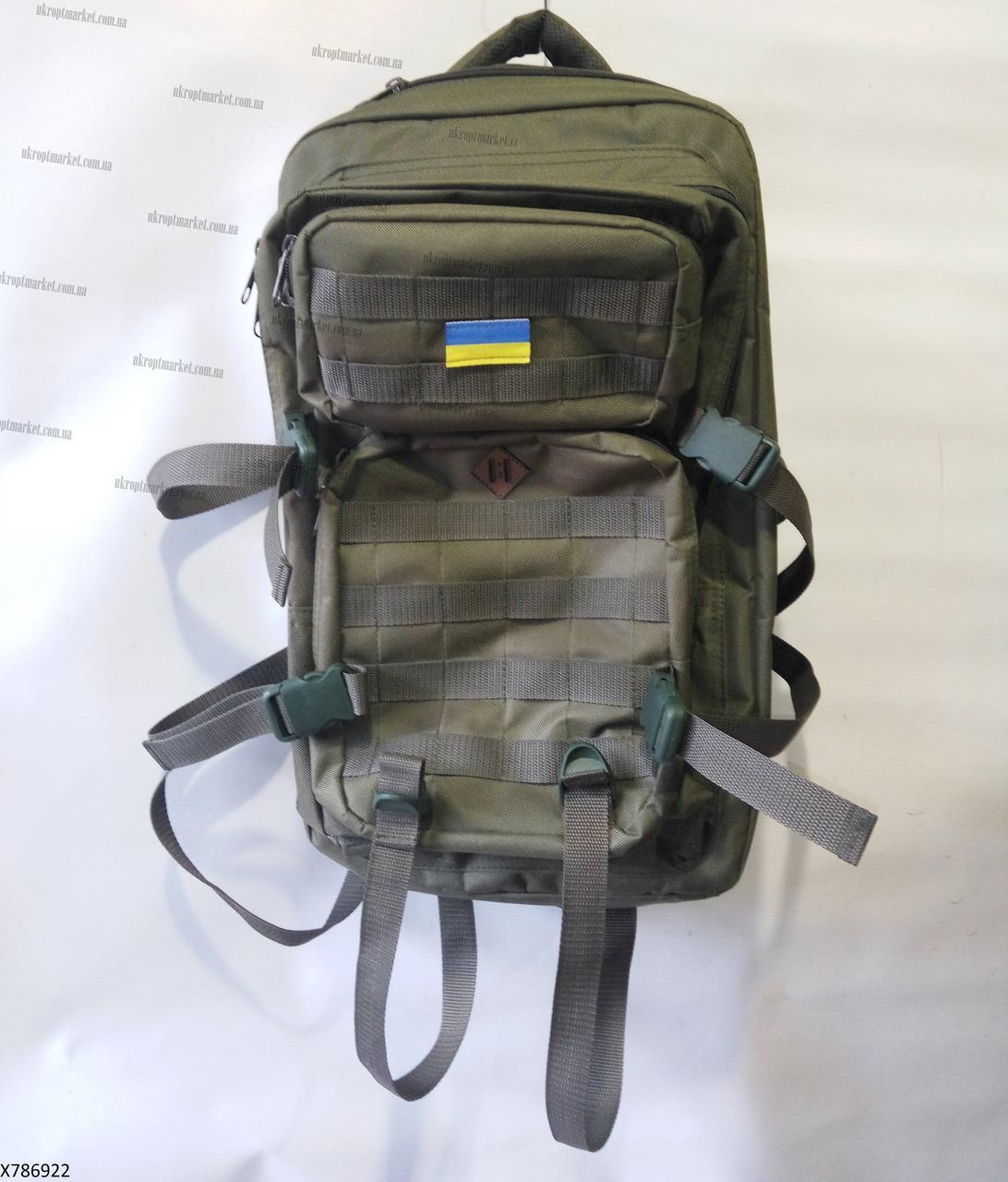 "Рюкзак тактический (45 л, олива) ""Pit"" купить оптом со склада LM-958"