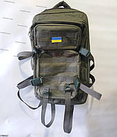 "Рюкзак тактический (45 л, олива) ""Pit"" купить оптом со склада LM-958, фото 1"