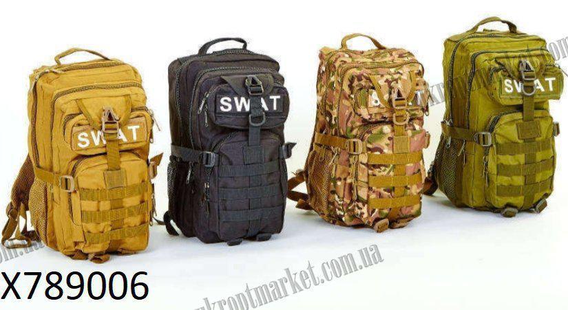 """Рюкзак военный SWAT (40л) """"Voin"""" купить оптом со склада LM-853"""
