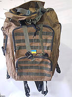 """Рюкзак тактический (75 л, кайот) """"Pit"""" купить оптом со склада LM-958, фото 1"""