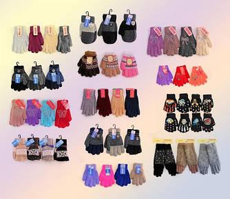 Перчатки, варежки и рукавицы оптом