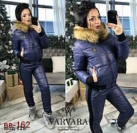 Женский зимний теплый лыжный костюм 3 цвета