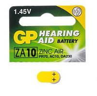 Батарейка для слуховых аппаратов GP ZA10-D6 PR10 1.4V