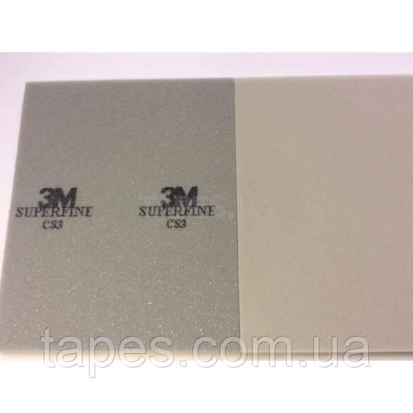 3M Softback 03810/50885 Superfine, Супертонкая абразивная губка  P400, светло-серая