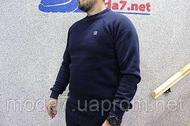 Кофта - толстовка мужская теплая, синяя Nike реплика