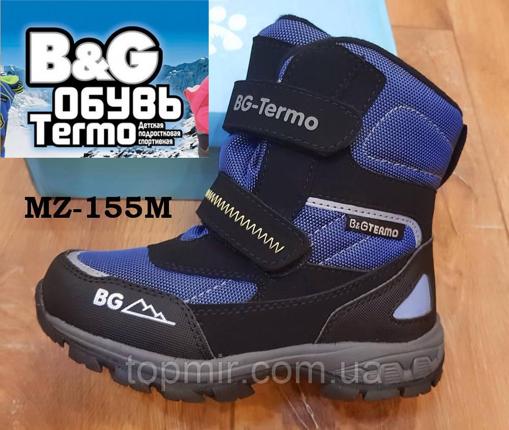 f8a5c733 ... Детские термоботинки для мальчика, зимние сноубутсы от ТМ B&G, ...