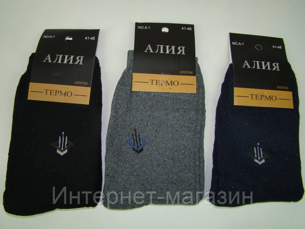 Махровые мужские термо-носки Алия А-1 (41-48) код 13104