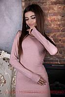 Женское шикарное облегающее платье (4 цвета), фото 1