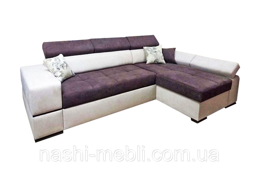 Кутовий диван Бакарді-3 Дан, фото 1