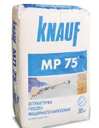 Штукатурка гіпсова машинного нанесення КНАУФ МП-75 30кг