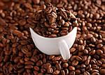 Сколько стоит качественный натуральный кофе?