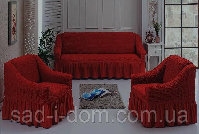 Чехол на диван и два кресла, кирпичный