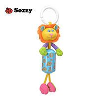 Подвесная игрушка с колокольчиком Sozzy Лев