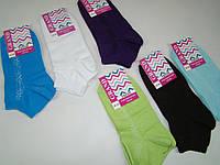 Женские носки Григорьевские (размер 23-25) код 13108, фото 1