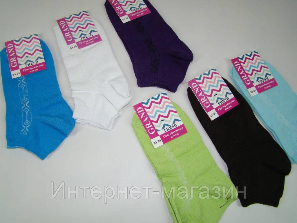 Женские носки Григорьевские (размер 23-25) код 13108