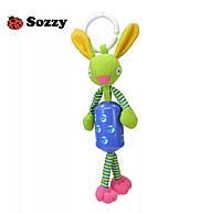 Подвесная игрушка с колокольчиком Sozzy Кролик
