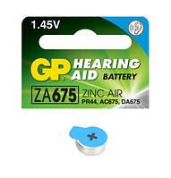 Батарейка для слуховых аппаратов GP ZA675-D6 PR44 1.4V