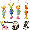 Підвісна іграшка з дзвіночком Sozzy Жираф, фото 2