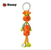 Подвесная игрушка с колокольчиком Sozzy Жираф
