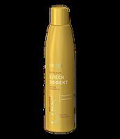 Бальзам-сияние для волос Estel Professional Curex Brilliance Balm 250 мл
