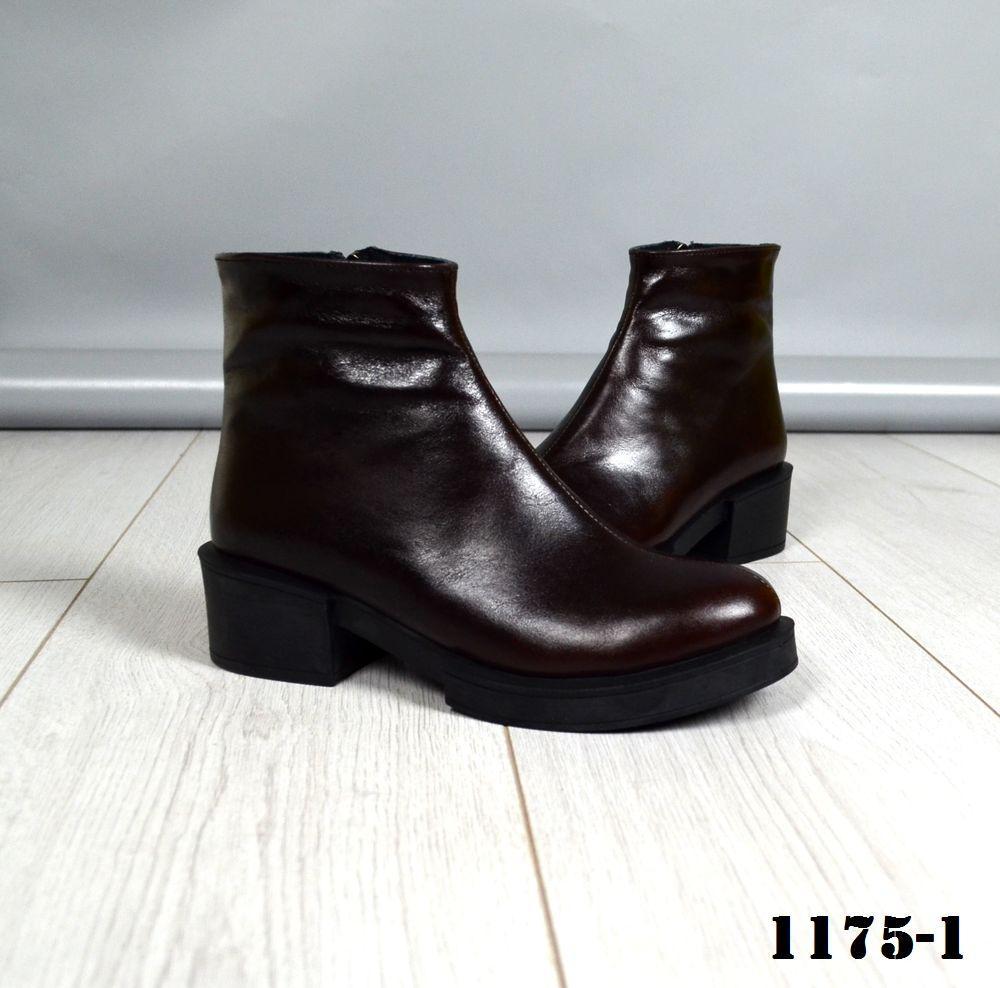 Зимние ботиночки MORG N Натуральная кожа - цвет - ШОКОЛАДНЫЙ АРАБАТ внутри  набивная шерсть ce9aad123ccb0