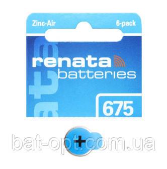 Батарейка для слуховых аппаратов Renata ZA675-D6 PR44 650mAh