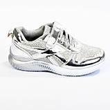 Стильные детские кроссовки 31- 18,5 см. 01053, фото 2