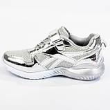 Стильные детские кроссовки 31- 18,5 см. 01053, фото 4