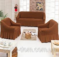 Чехол на диван и два кресла, Коричневый