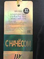 Лосины женские ШУГУАН МЕХ 1323, фото 3