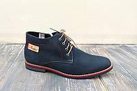 Черевики чоловічі  Marko, ботинки мужские