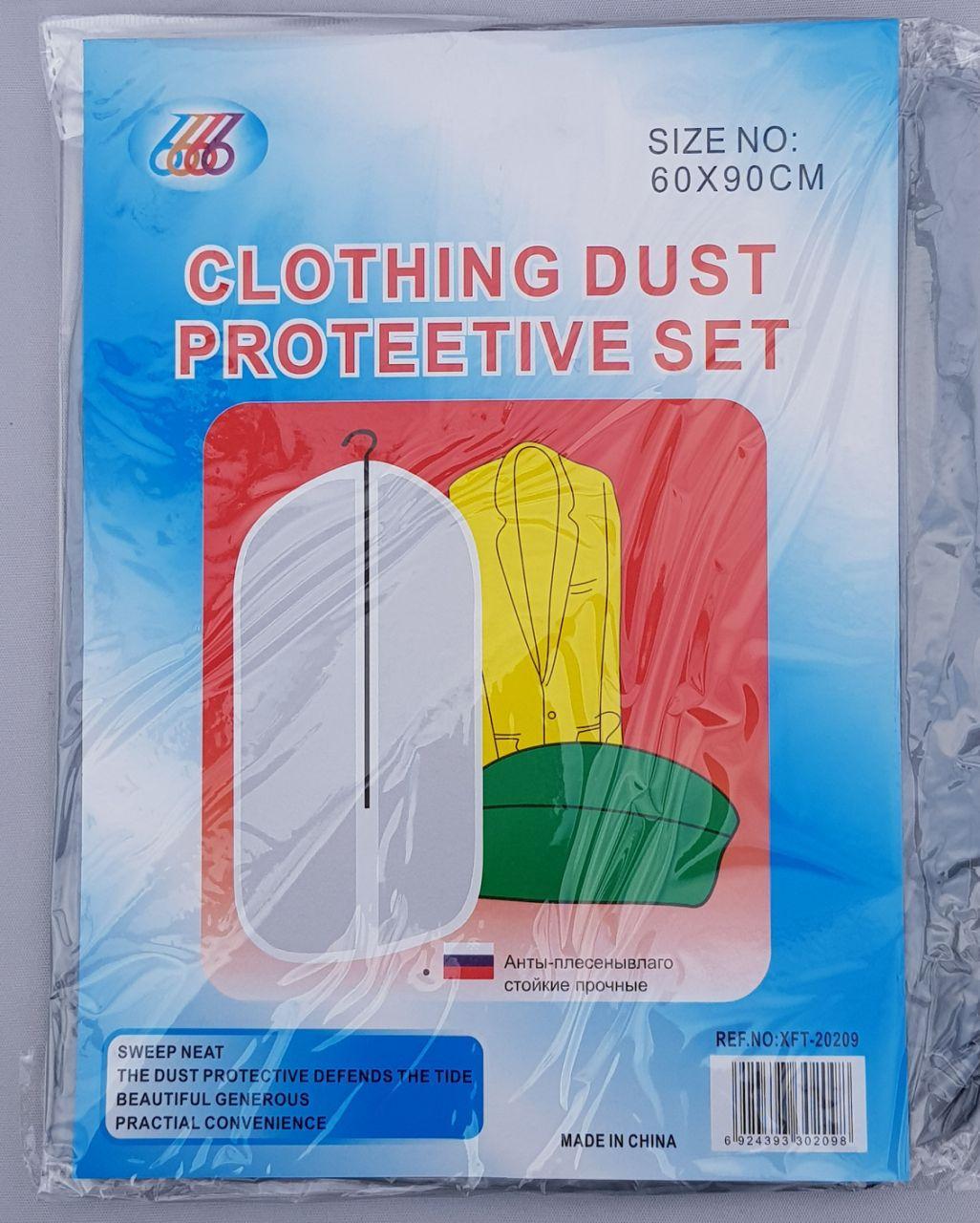 Чехол для хранения одежды полиэтиленовый серо-прозрачного цвета на молнии, размер 60*90 см