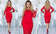 Женское праздничное и очень красивое гипюровое платье ( трикотаж+ гипюр) батал