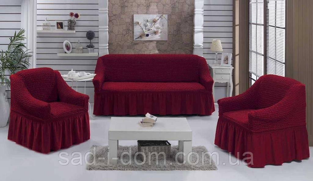 Чехол на диван и два кресла, бордовый