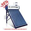 Термосифонний сонячний колектор з напірним теплообмінником  AXIOMA energy AX-30T