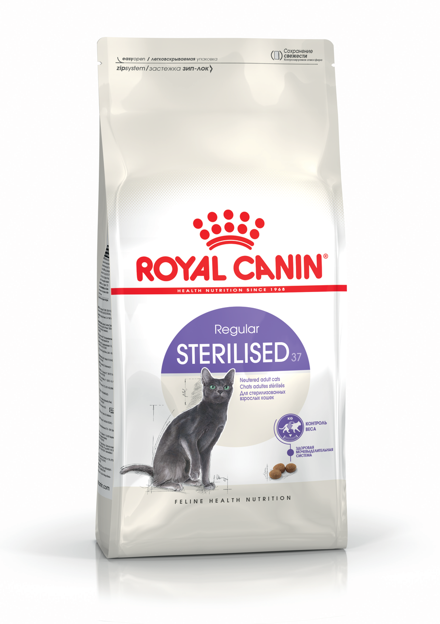 Royal Canin Sterilised (Роял КанинСтерилизед)сухий корм для стерилізованих кішок у віці від 1 до 7 2 кг