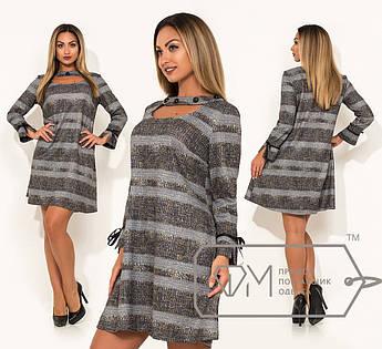 Трикотажное платье-трапеция, батал