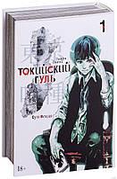 Токийский Гуль. Том 1. Суи Исида. Графические романы. Манга