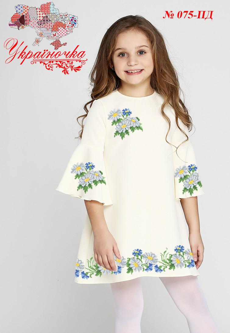 Заготовка для детского платья №075