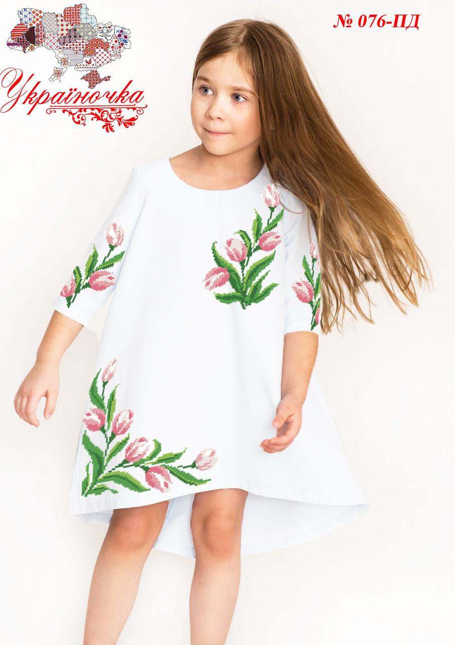 Заготовка для детского платья №076