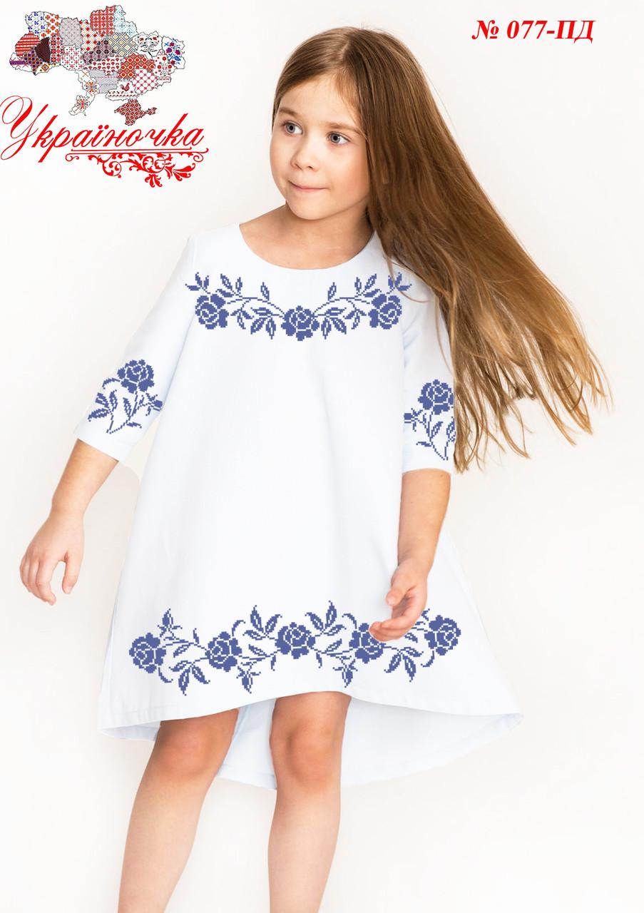 Стильна Заготовка для дитячого плаття в українському народному стилі 713249185c680