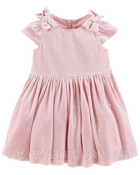 Нарядное велюровое платье для девочки Carter's (США) розовое 12 мес/72-78 см