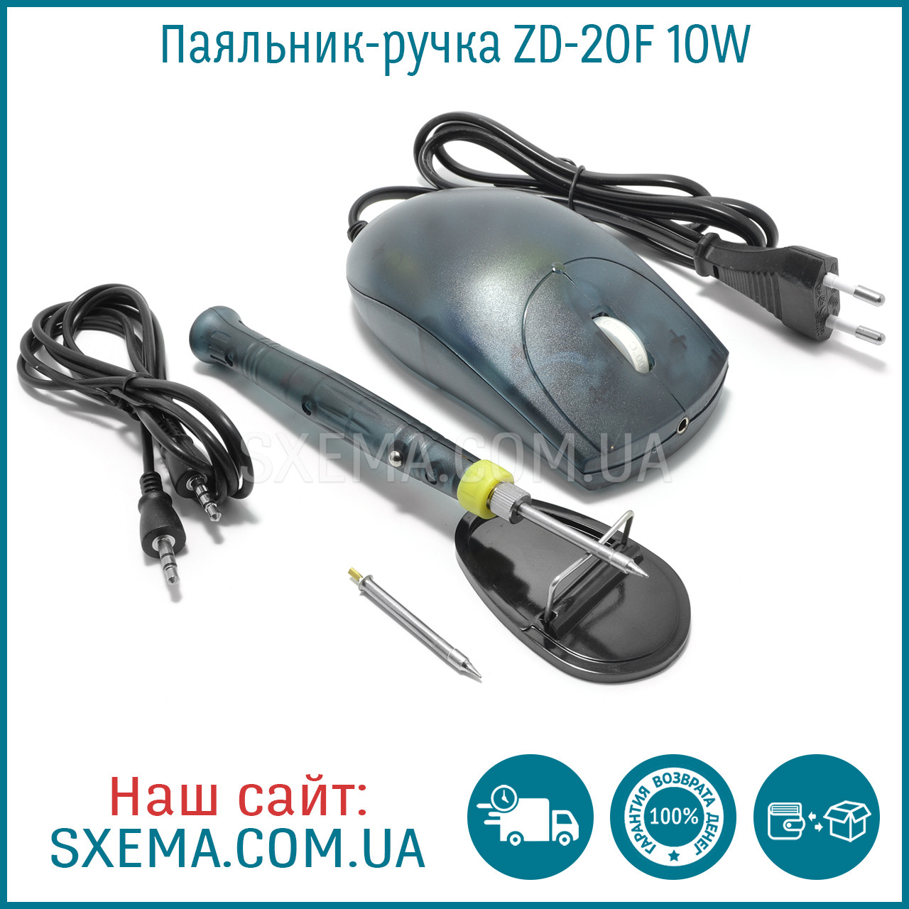 Паяльник-ручка ZD-20F 10W, 220V + жало