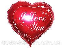 Фольгированный гелиевый воздушный шар сердце с надписью I love you для любимой девушки