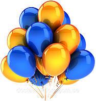 Воздушные шары патриотические желто-голубые