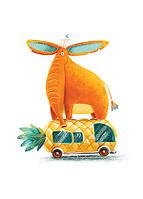 """Листівка """"Оранжевий слон"""""""