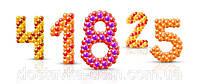 Цифра из воздушных шариков на день рождения ребенку