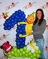 Единичка из воздушных шаров на первый день рождения малышу 1 год