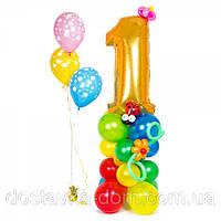 Композиция из воздушных и гелиевых шаров на 1 год - Первый день рождения