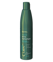 Шампунь для сухих, ослабленных и поврежденных волос Estel Professional Curex Therapy  300 мл